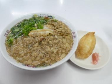 201121suehirosyokudou03
