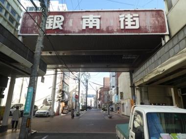 201121tokuyamast03