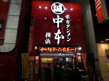 201127nakamoto00