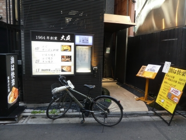 201128aburahakairaku00
