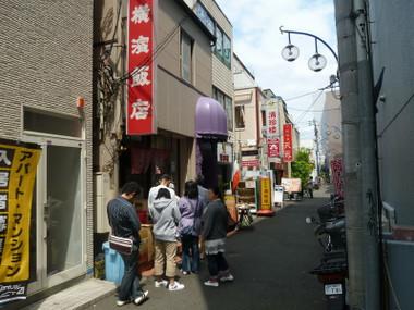 Yokohamahanten00