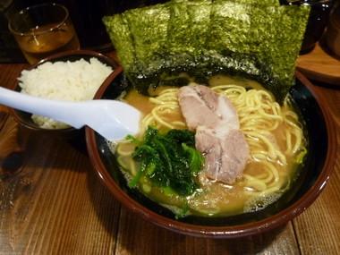 Azumayayamato01
