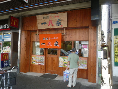 Ippachiyaoppama00