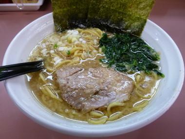 Makotooppama01