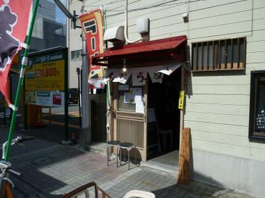 Yokosukaheihachi00
