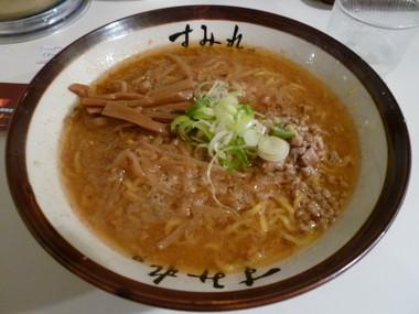 Sumireshinyokohama01