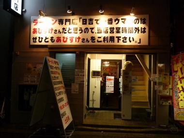 Abisukelong00