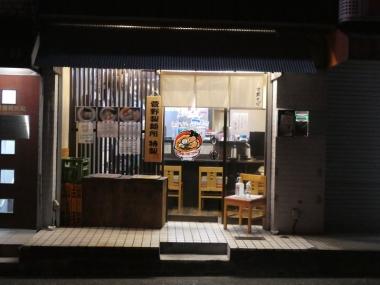 201215seiha00
