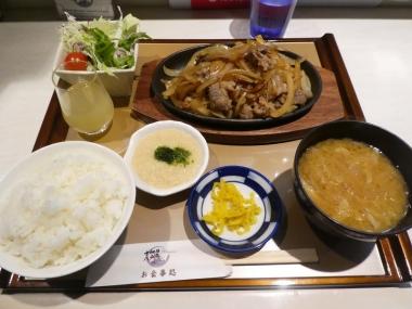 201218hachinohemaru02