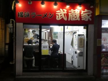 201223musashiya00