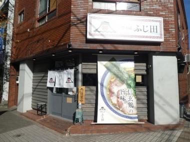 201226fujita00