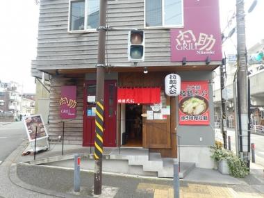 201229taikou00