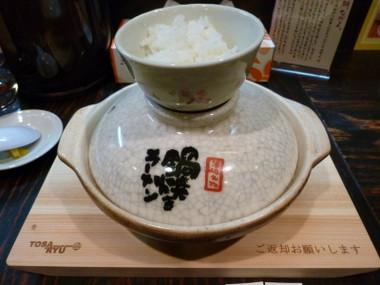 Taniguchisyokudou01