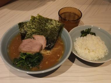 Taketorayatsunashima01