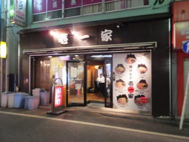 Ichicihiya00