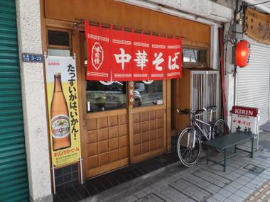 Kouchimarufuku00