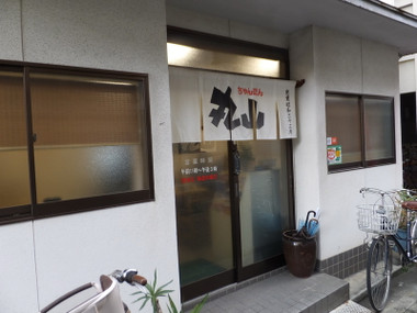 Maruyamayawatahama00