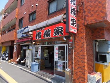 Yokoyokoya00