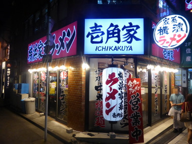 Ikkakuyahiyoshi00