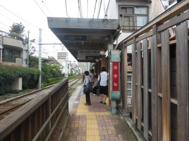 Koushinzuka01