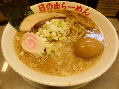 Hinoderamenhiyoshi01