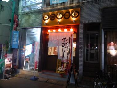 Debittohiyoshi00