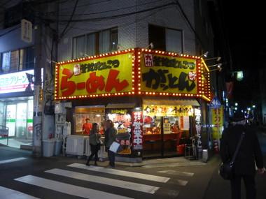 Gattonhiyoshi03