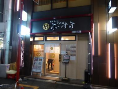 9th_keisuke00