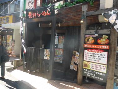 Yuuganakamaxhida00