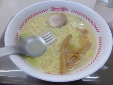 Sugakiyanaekinishi01