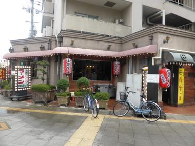 Satumakkooosaka15040400