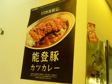 Goldcurry15050302