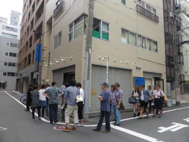 150906aoshimashyokudou00