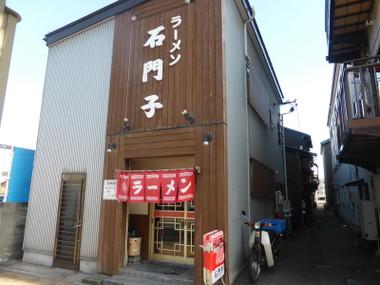 151227sekimonshi00