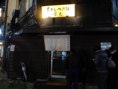 160122miyamoto00