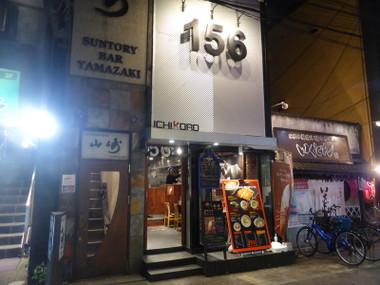 160916ichikoro00
