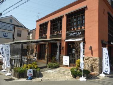 180331yukimuracoffee00