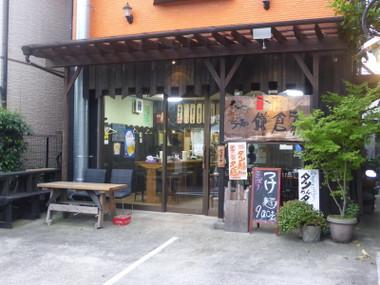 180518kamakuraya00