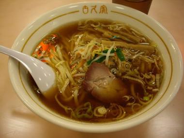 Kokuya01