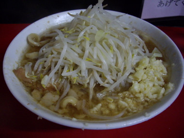 Hazuminoborito01