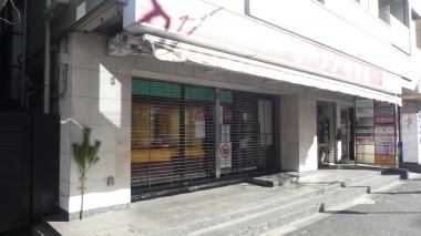 210104yoshimuraya01