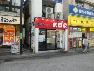 210317musashiya00