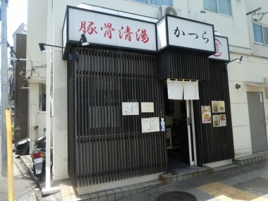 210509katsura00