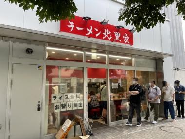 210809kitasatoya00