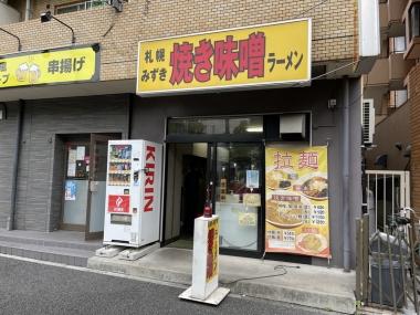 210905mizuki00